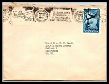 GP GOLDPATH: ARGENTINA COVER 1951 AIR MAIL _CV593_P02