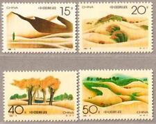 China 1994-4 Desert Afforestation Stamps 沙漠绿化 -, Complete 4V , Mnh