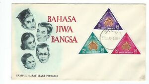 AT1 Indonesia stamp cover FDC triangles