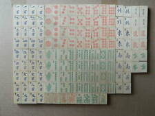 Antique Mah-Jongg Jong Parker Brothers 144 Wooden Tiles Complete Game  1920-23