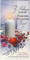 5 Ukrainian Holiday Christmas Greeting Cards, Merry Christmas,Happy New Year