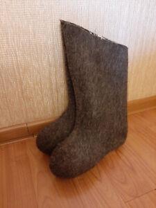 Russian felt boots VALENKI
