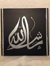 Islamic Art  Canvas Hand Painted Swarovski Arabic Calligraphy - Black, Silver