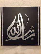 Islamic Art  Canvas Hand Painted Swarovski Arabic Calligraphy - Black, Silver