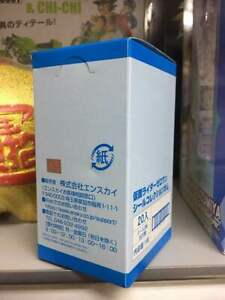 """Box of 20 packs """"Kamen Rider Zero-One"""" Collection Card with Gum   4970381456771"""