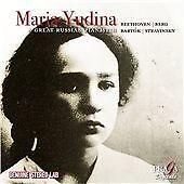 Maria Yudina - A Great Russian Pianist, Maria Yudina, USSR Radio Symphon CD | 31
