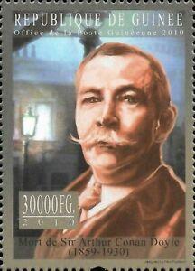 Guinee Arthur Conan Doyle Sherlock Holmes 1v Stamp MNH Michel7724