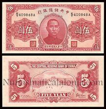 China - 5 Yuan  1940  Pick J10e  SC = UNC