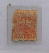china treaty ports chinkiang 1 c proof