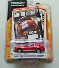 Greenlight Motor Trend Zine Machines 2006 Ford Shelby GT500 Concept NIP 1:64