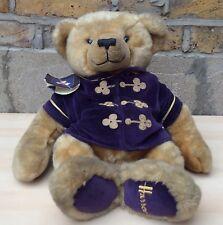 Harrods Christmas Millennium Bear 2000 Pyjama/Overnight Sleeping Bag