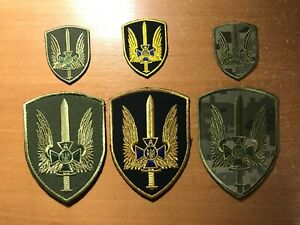 6 UKRAINE PATCHES INTELLIGENCE SERVICE СБУ * ALFA  ALPHA SWAT SRT * - ORIGINAL!