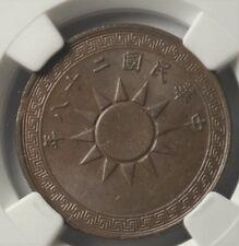 Republic of China Yr 28 (1939) Cent NGC MS63 BN
