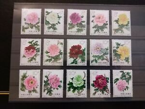 1964 China PRC Rose flower flora S61 MNH faulty set on back  (2)
