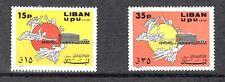 LEBANON - LIBAN SC# C614-C615 - MH