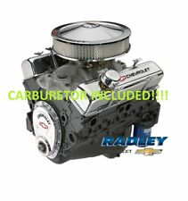 GM OEM ENGINE KIT Performance 19244450 350/290 Deluxe Engine 300 HP 19355659