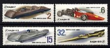 9361 RUSSIA 1980 RACING AUTOMOBILES MNH
