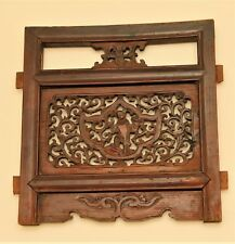 Antique Chinese Wood Wall Panel Decor 19c