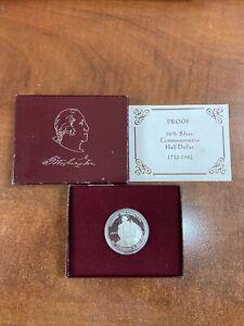 1982 Washington Commeorative Silver Half Dollar With Box & COA