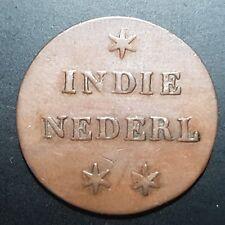 Netherlands East Indies 1 Duit Swan Pattern 1836 RARE