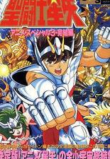 Saint Seiya Anime special #3 Art Book jump Limited 1988 JAPANESE