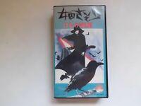 Meiko Kaji josyu sasori kemonobeya Japanese movie VHS japan