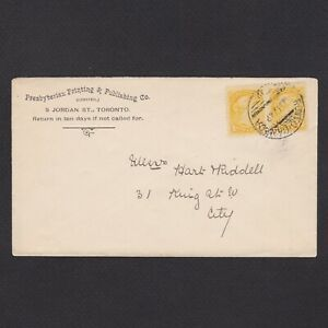 CANADA 1886, Cover from Toronto with SG #75