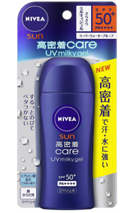 NIVEA Sun UV Milky Gel SPF50+ PA++++ 80g Japan import NEW