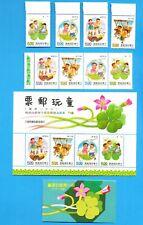 CHINA - Scott 2840-2843, 2843a, 2840a, 2843c, VFMNH - Toys set, strip, S/S, Bklt