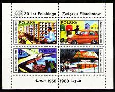 Poland 1980 Sc2422a MiB83 1 Ss mnh Stamp Day