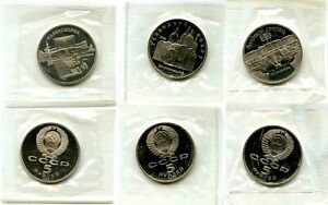 RUSSIA USSR 1990 5 ROUBLE, PROOF 3 PC FREE SHIPPING