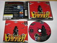 Tora Tora Tora Playstation PS1 Japan import