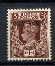 Burma 1945 SG#39, 1a KGVI Optd Mily Admn MNH #C84