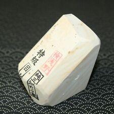 "Japanese Natural Whetstone NAGURA Asano ""目白 Mejiro"" 211g Pure Mikawa JAPAN b986"