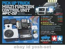 Tamiya 53957 (OP957) Pick-Up Truck Multi-Function Control Unit MFC-02