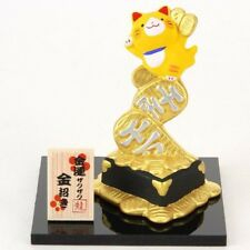 Fuku balance Neko Japanese fortune lucky cat on the chest for gold coins