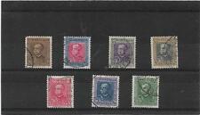 ERITREA 1931 KING VICTOR EMMANUEL SET TO 2L.50 {No 40c} SG.191-198 FINE USED