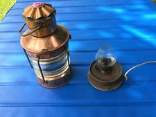 One Brass & Copper Oil Anchor Lamp/ Holland - Nautical Lamp - DHR