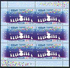Rusia 2007 Año Nuevo/Navidad/saludos/Muñecos De Nieve/animación 6 V Sht (n33389)