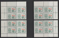 CANADA #426 5¢ Wild Rose Matched Set Plate Blocks MNH