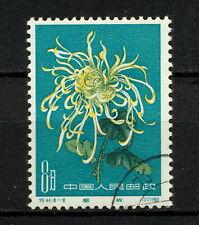 (YYAO 194) China 1960 Flowers USED CTO Mich 571 Scott 549 Chrysanthemums