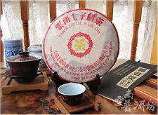 акция 10 лет высшего сорта здравоохранения китайский оригинальный Pu'er Пуэр чай 357g