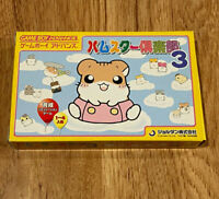 Hamster Club 3 Complete in Box JAPAN Ver Nintendo GameBoy Advance GBA