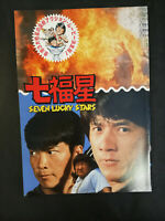 Seven Lucky Stars - Movie Pamphlet for the 1985 Japanese release - A4 Format