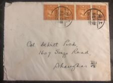 1940 Shanghai China Cover Domestic Used Cover To Col DeWitt Peck Us Marines