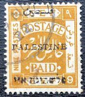 Israel Palestine 1920 9 Piastres Jerusalem I Setting Bale 24 Used CV $35