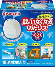 Kincho Japan KATORIS Battery-operated Mosquito Repellent for Leisure Outdoor