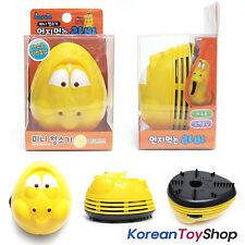 Larva Character Mini Vacuum Cleaner Desk Table Dust Korean Animation Yellow
