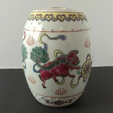Vintage Jingdezhen Porcelain Jar Pot Textured Vivid Chinese Mythology Ornament