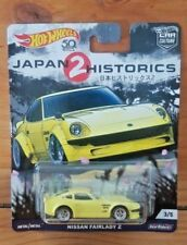 Nissan Hot Wheels Japan Historics Diecast Vehicles